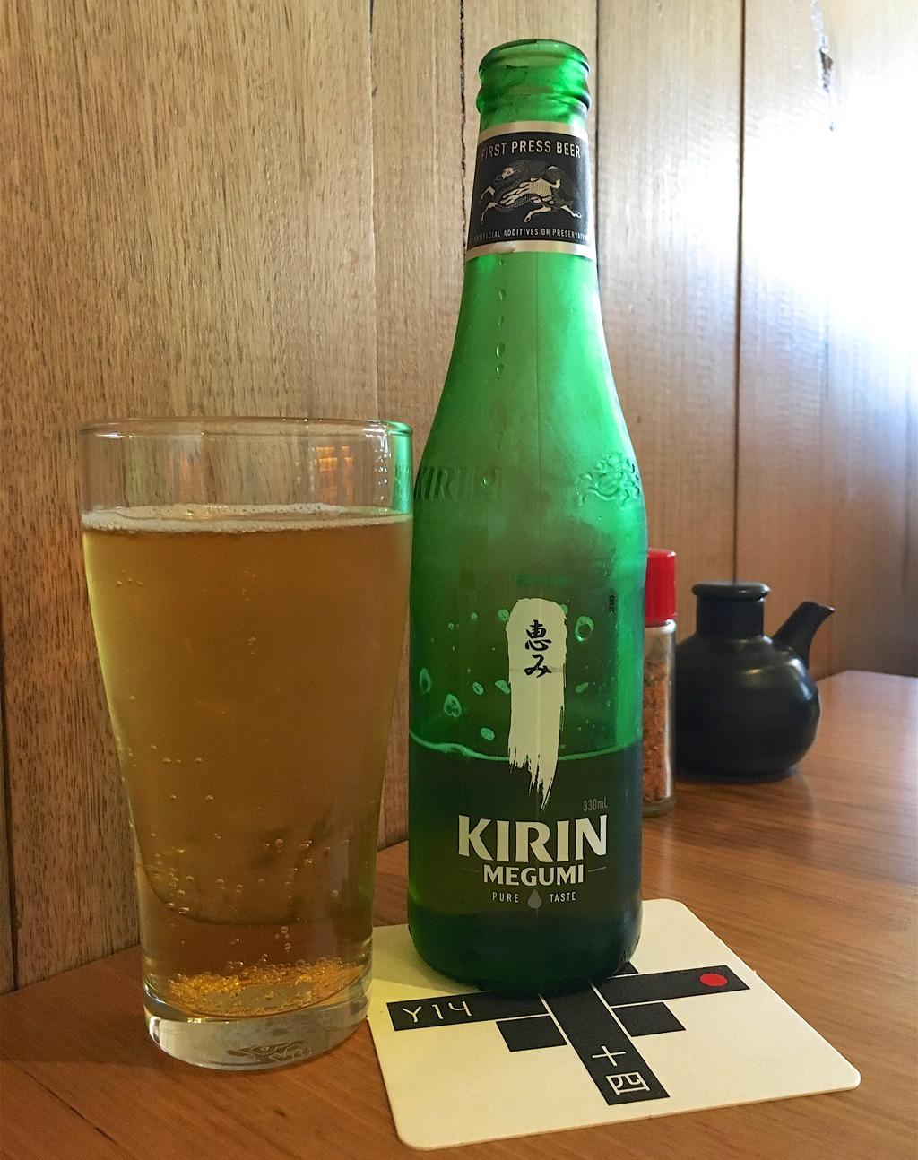 Japanese Restaurant Bentleigh