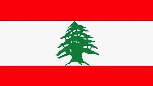 Atlas Masterclass – Lebanon